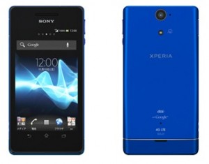 Technical specs of Sony Xperia VL