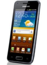Samsung Galaxy S Advance was presented as a new alternative to the old Samsung Galaxy S or Samsung Galaxy S Plus