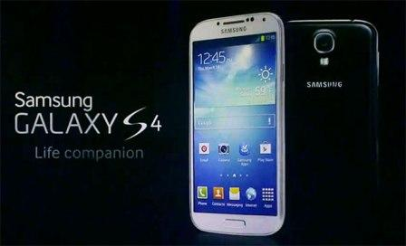 update of the Galaxy S4 can move applications to a memory card