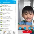 in this new version of Skype has an improvement involves a faster synchronization of messages between different devices