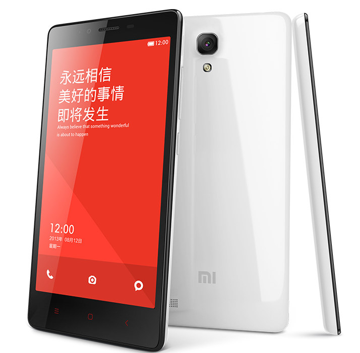 Xiaomi Redmi 2: a smartphone with Chinese economic Snapdragon chip