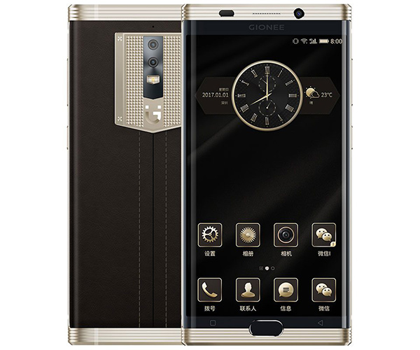 Gionee M2017 price, specifications, features, comparison chart