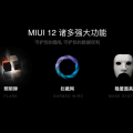 Xiaomi officially announces MIUI 12